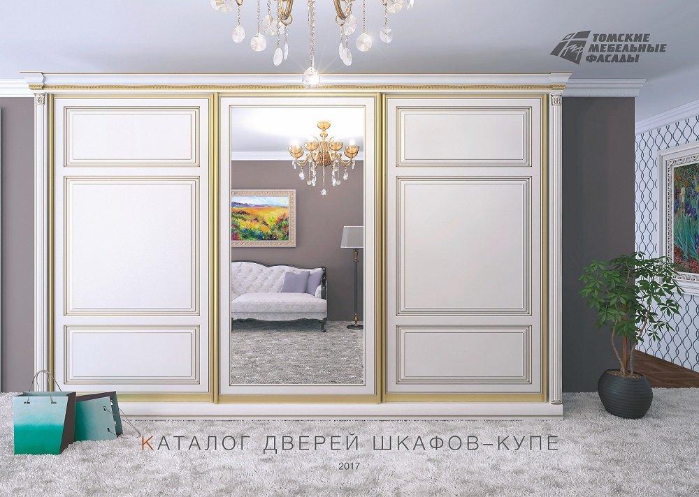 1496894932_shk-oblozhka2